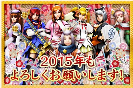 f:id:takumiyu0705:20150102063519p:image