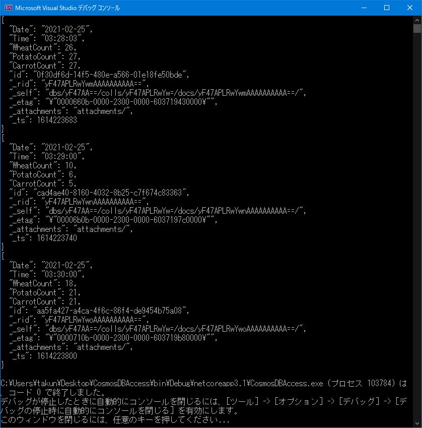 f:id:takunology:20210307151447p:plain
