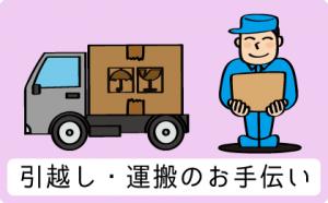 f:id:takuo0701game:20161120115427p:plain