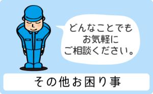 f:id:takuo0701game:20161213154720p:plain
