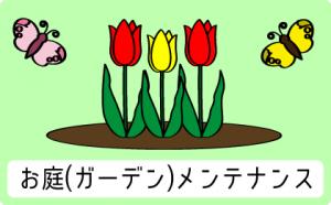 f:id:takuo0701game:20161214181044p:plain