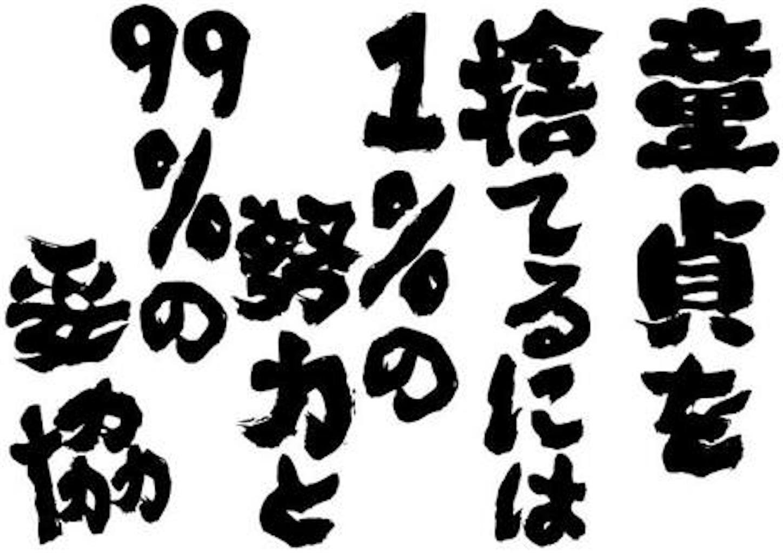 f:id:takuoura:20170806205246j:image