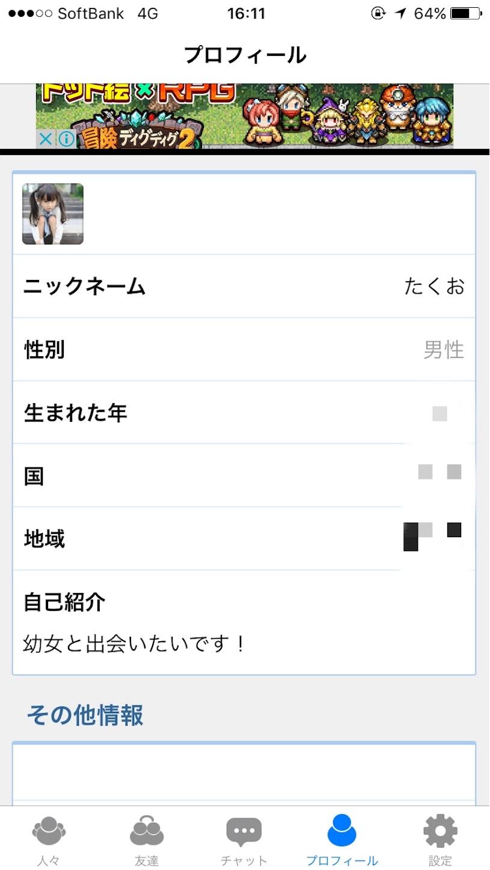 f:id:takuoura:20170814161402j:image