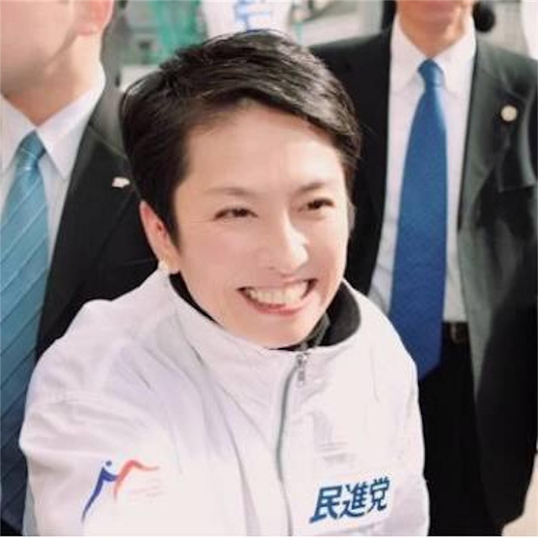 f:id:takuoura:20170818105619j:image