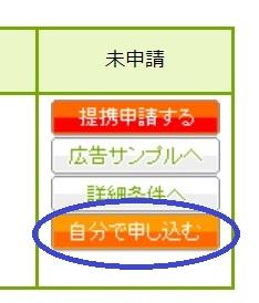 f:id:takupan2020:20200602165737j:plain