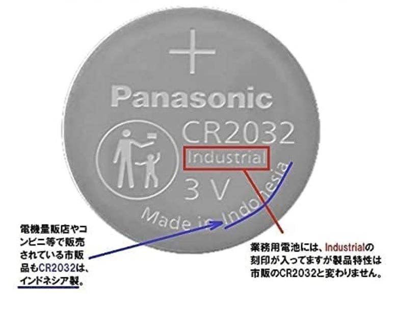 f:id:takupan2020:20210923152554j:plain