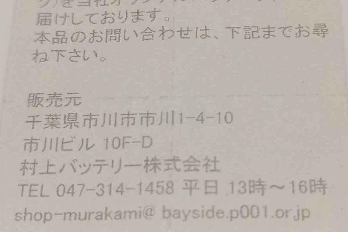 f:id:takupan2020:20210923153050j:plain