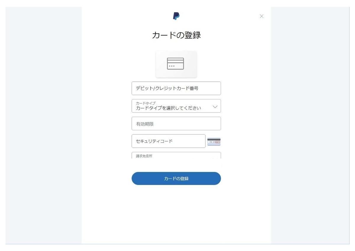 f:id:takureon:20190531165445j:plain