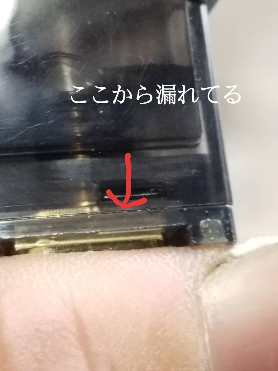 f:id:takureon:20190712095618j:plain