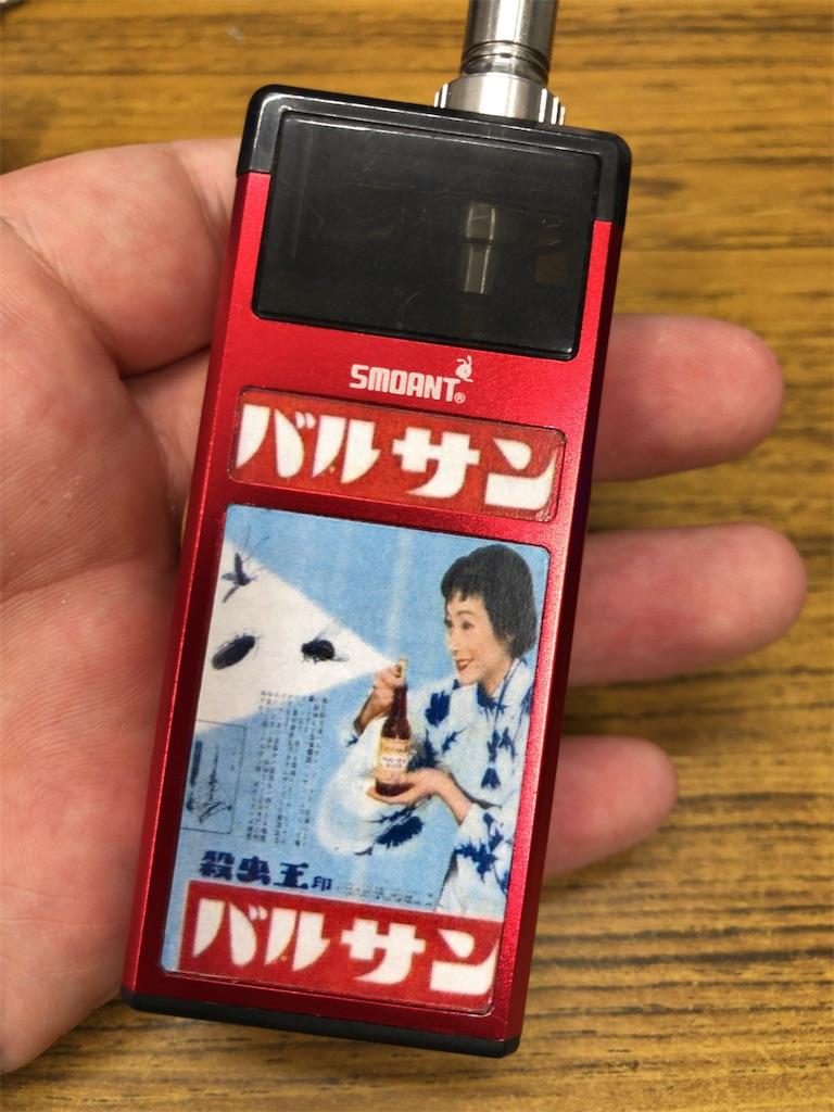 f:id:takureon:20191024121908j:image