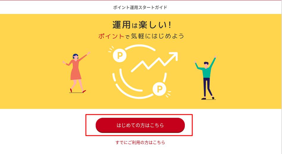 f:id:takuro-honda10:20190131140550p:plain