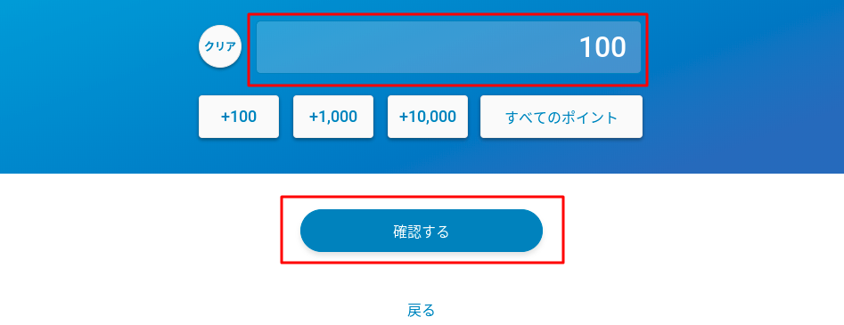 f:id:takuro-honda10:20190131140615p:plain