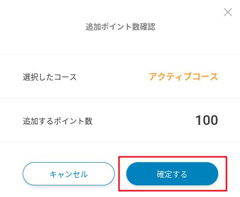 f:id:takuro-honda10:20190131140621p:plain