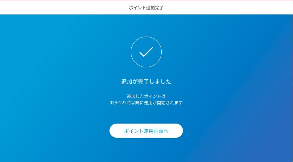 f:id:takuro-honda10:20190131140626p:plain