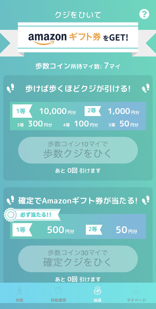 f:id:takuro-honda10:20190209231753p:plain
