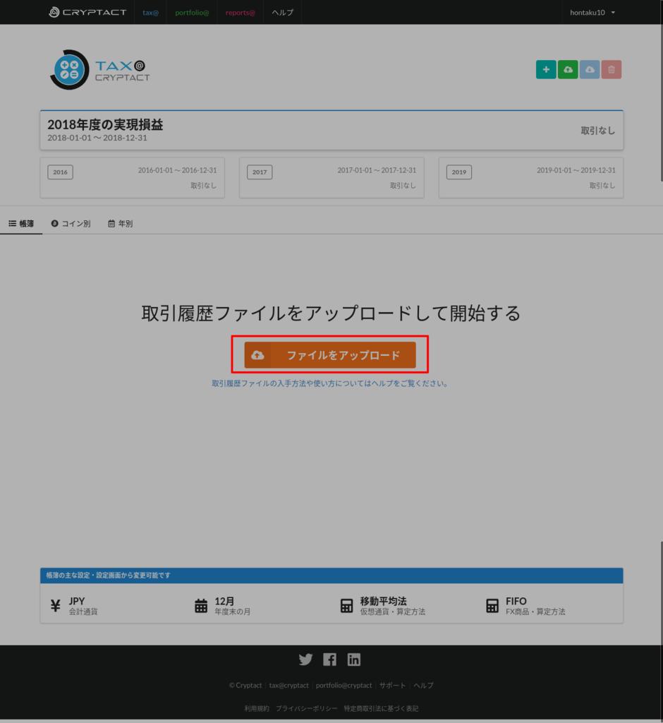 f:id:takuro-honda10:20190216231044p:plain