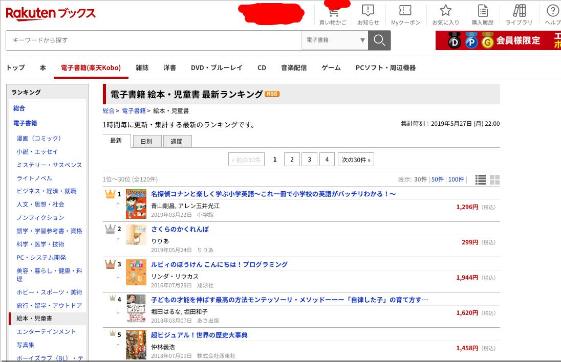 f:id:takuro-honda10:20190527224051p:plain