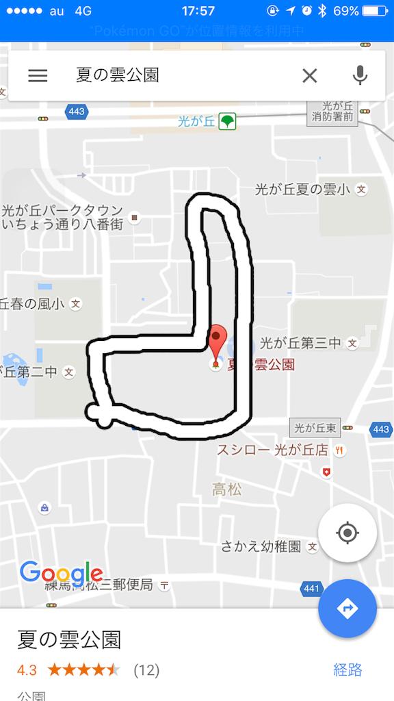 f:id:takuro0980:20161011070619p:image
