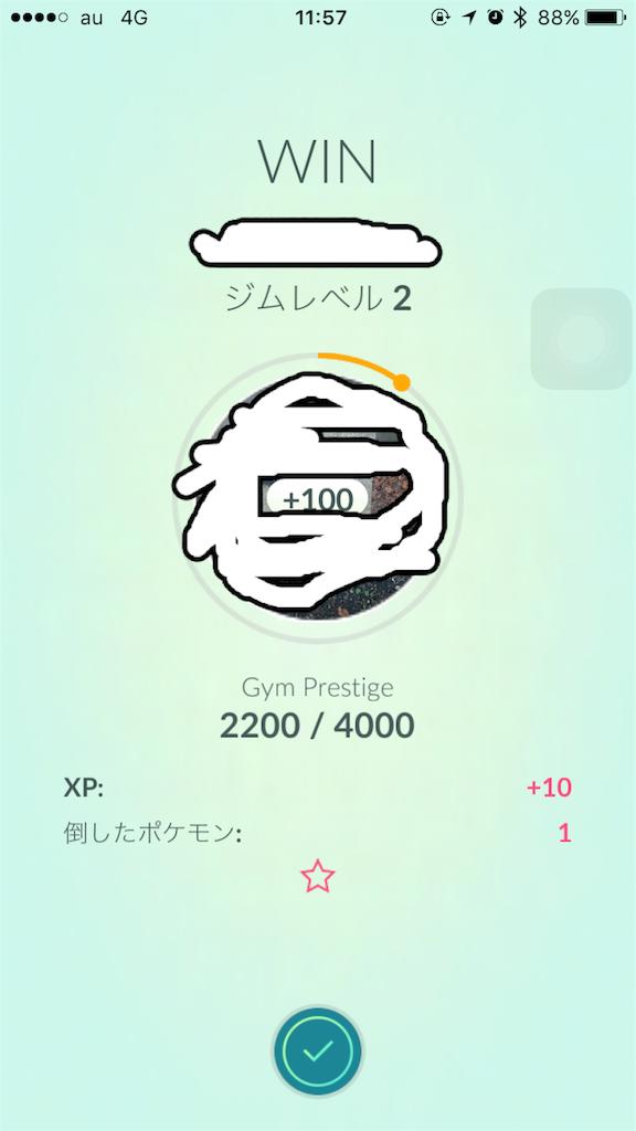 f:id:takuro0980:20161013121709p:image
