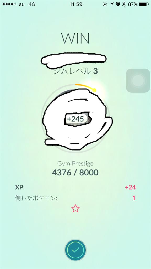 f:id:takuro0980:20161013121849p:image