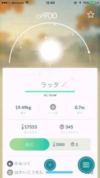 f:id:takuro0980:20161025210406p:plain