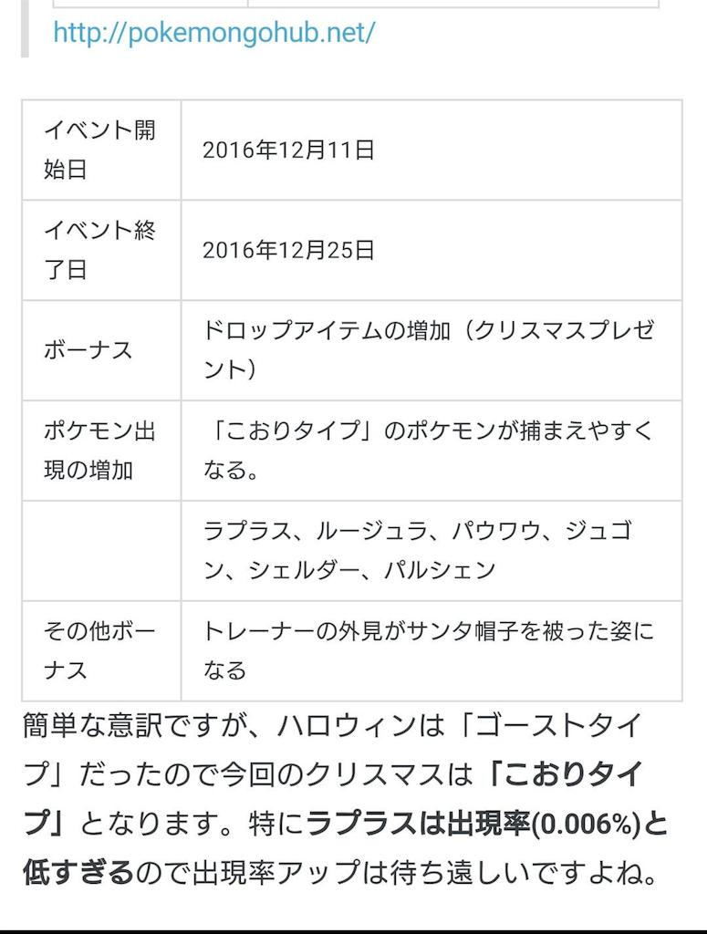 f:id:takuro0980:20161028202728p:image