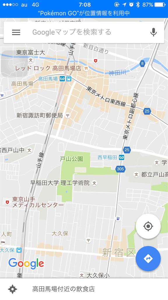f:id:takuro0980:20161031070858p:image