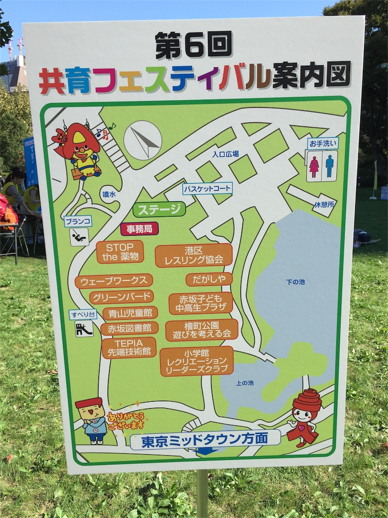 f:id:takuro0980:20161104152703j:image