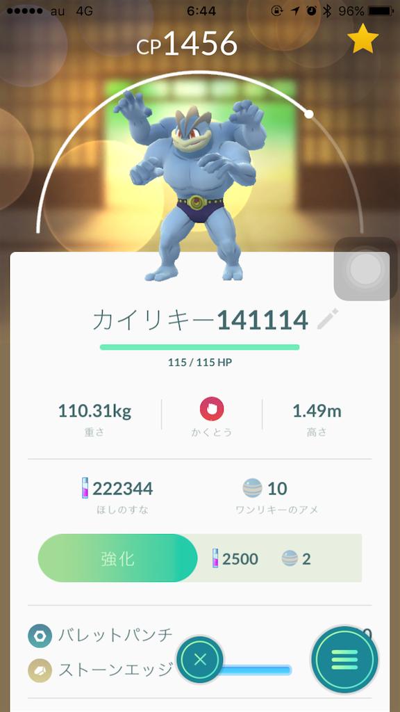 f:id:takuro0980:20161104153152p:image