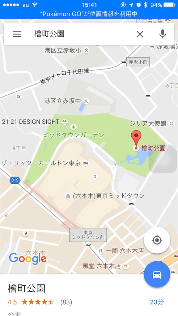 f:id:takuro0980:20161104154216p:image