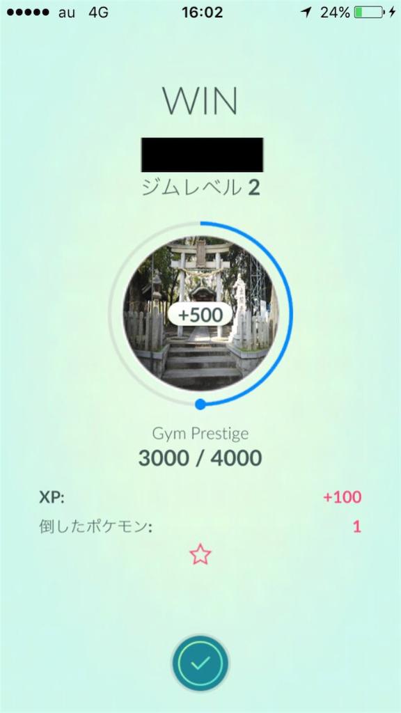 f:id:takuro0980:20161107184353p:image