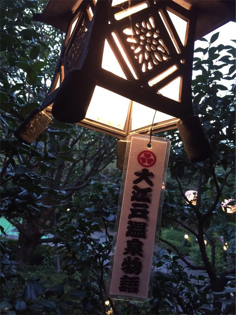 f:id:takuro0980:20161107232543j:image