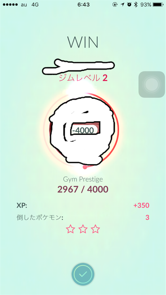 f:id:takuro0980:20161108074308p:image