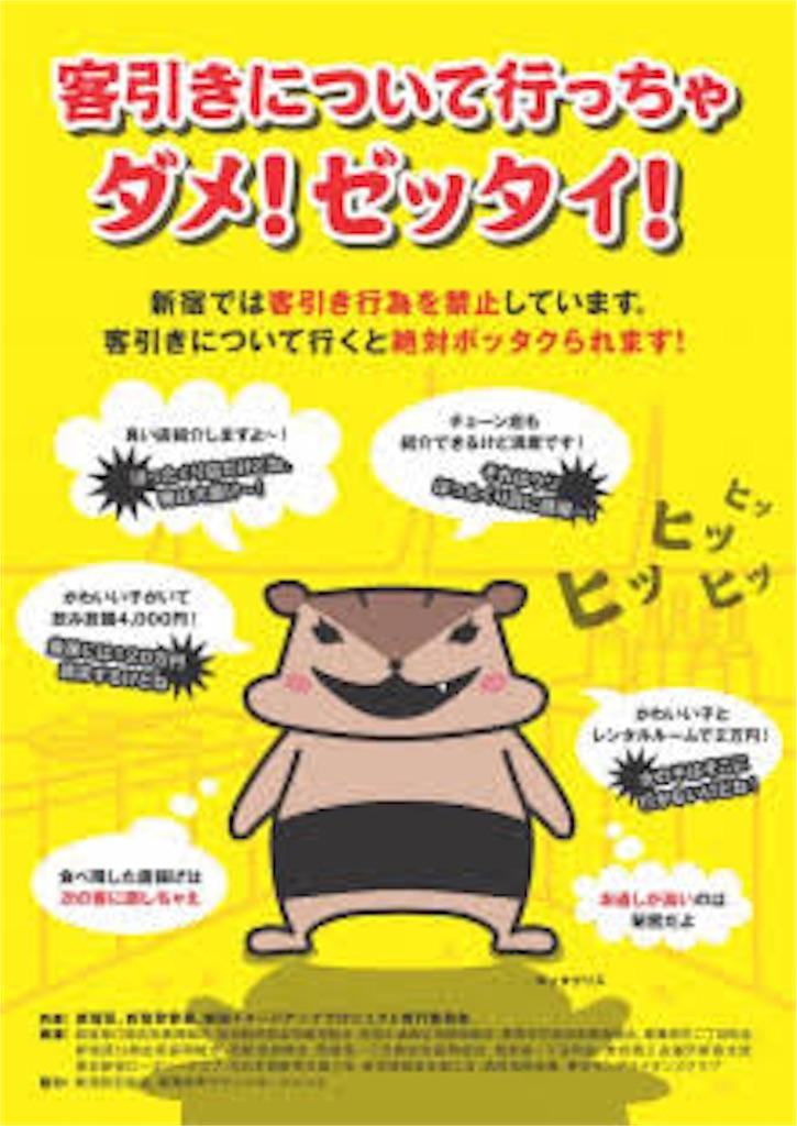 f:id:takuro0980:20161110070519j:image