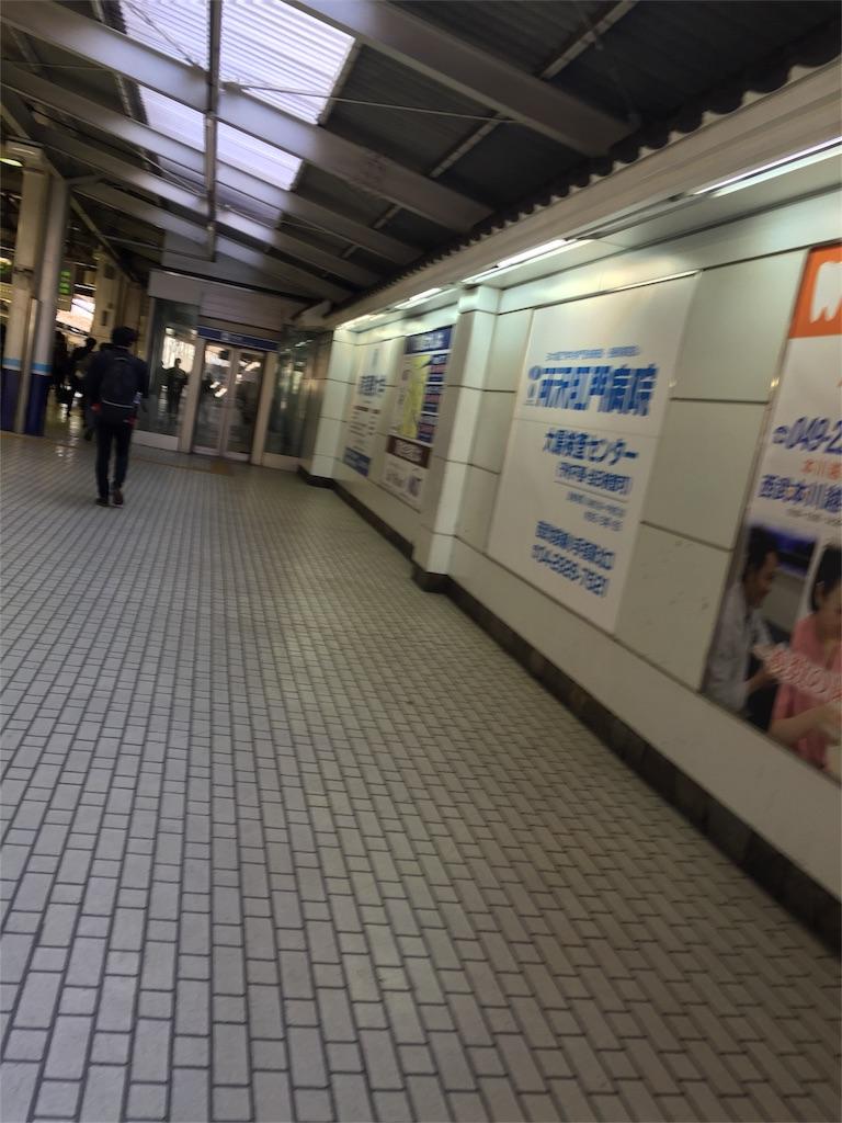 f:id:takuro0980:20161112135820j:image