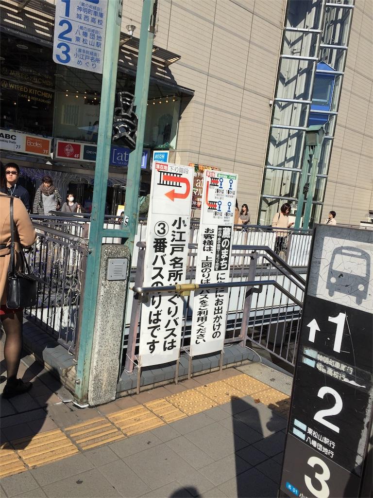 f:id:takuro0980:20161112185631j:image