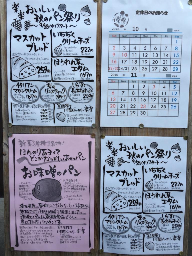 f:id:takuro0980:20161112220303j:image