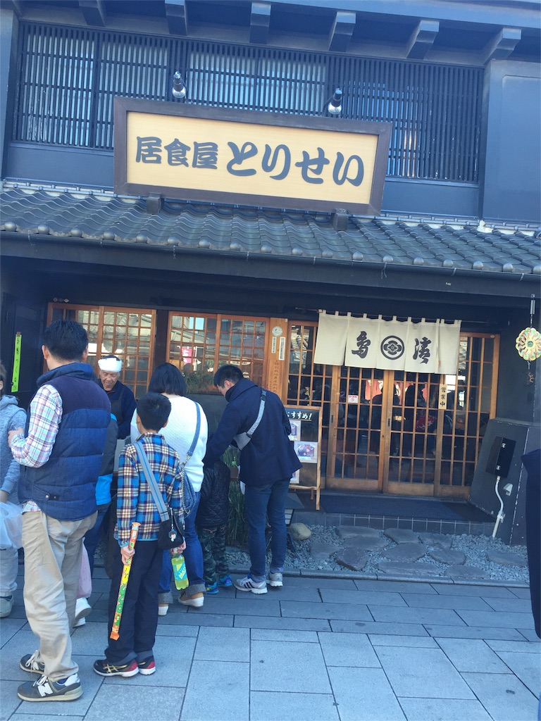 f:id:takuro0980:20161112221509j:image