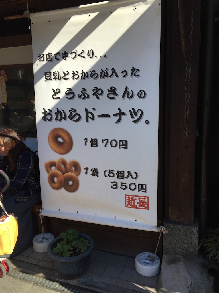 f:id:takuro0980:20161112222047j:image