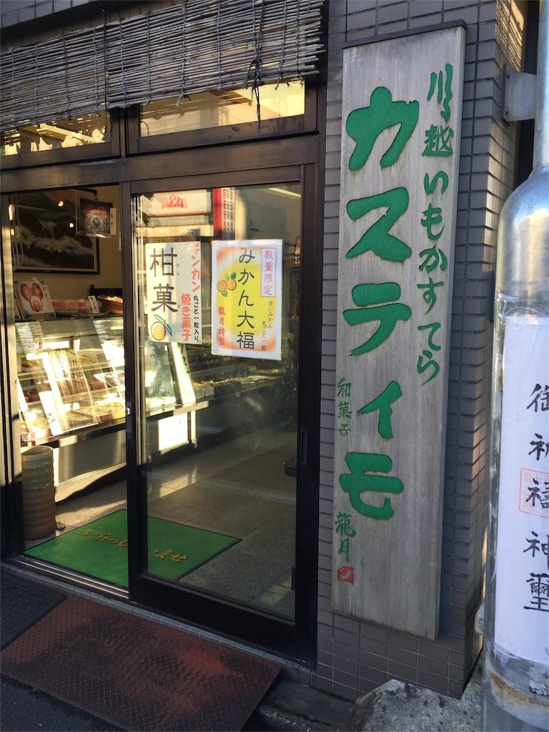 f:id:takuro0980:20161112222243j:image