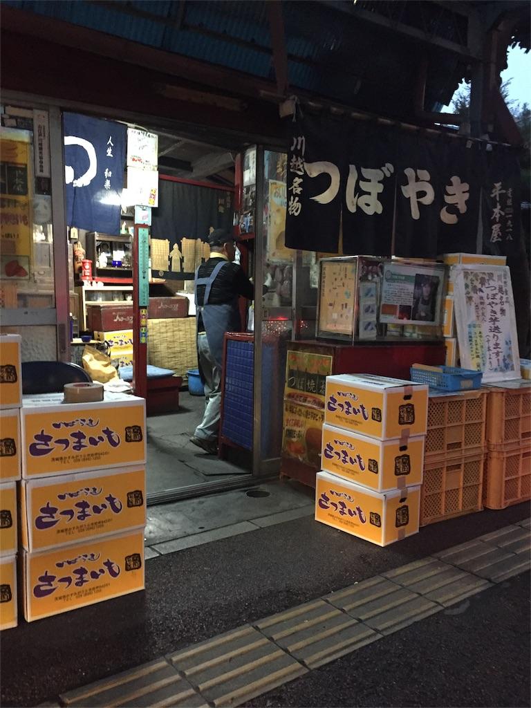 f:id:takuro0980:20161112222344j:image