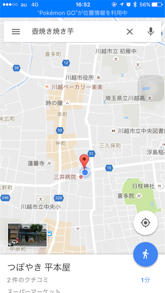 f:id:takuro0980:20161112222607p:image
