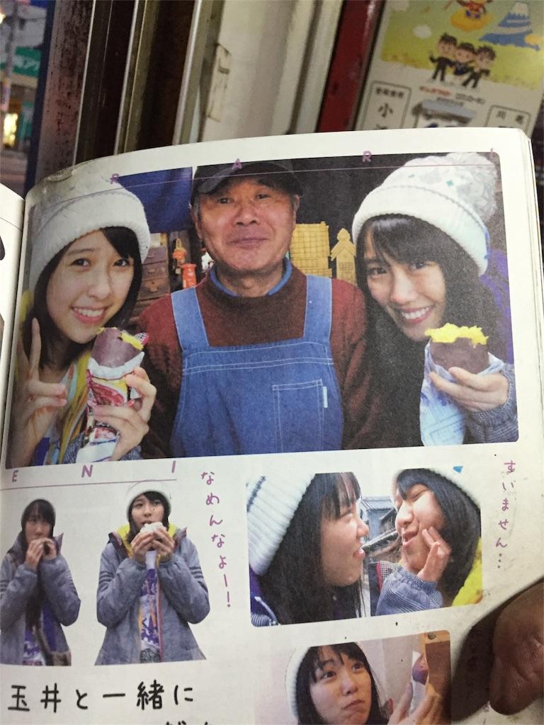 f:id:takuro0980:20161112223424j:image