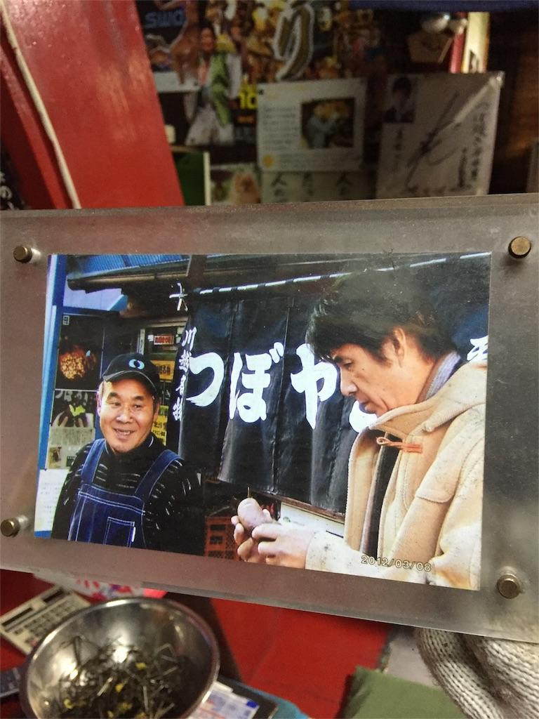 f:id:takuro0980:20161112223432j:image