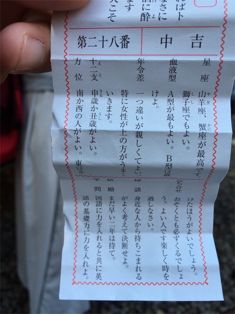 f:id:takuro0980:20161112224953j:image