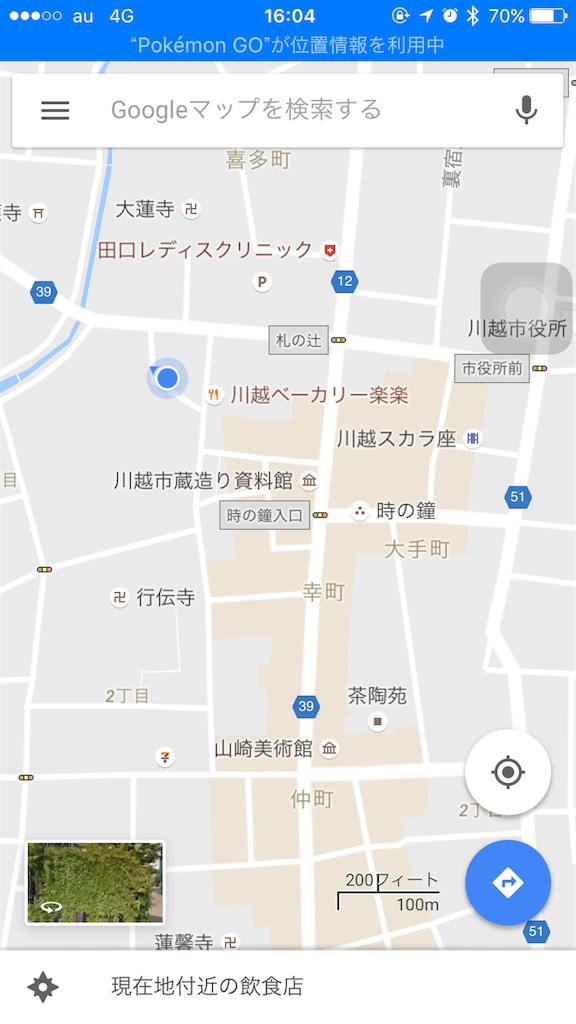 f:id:takuro0980:20161112225336p:image