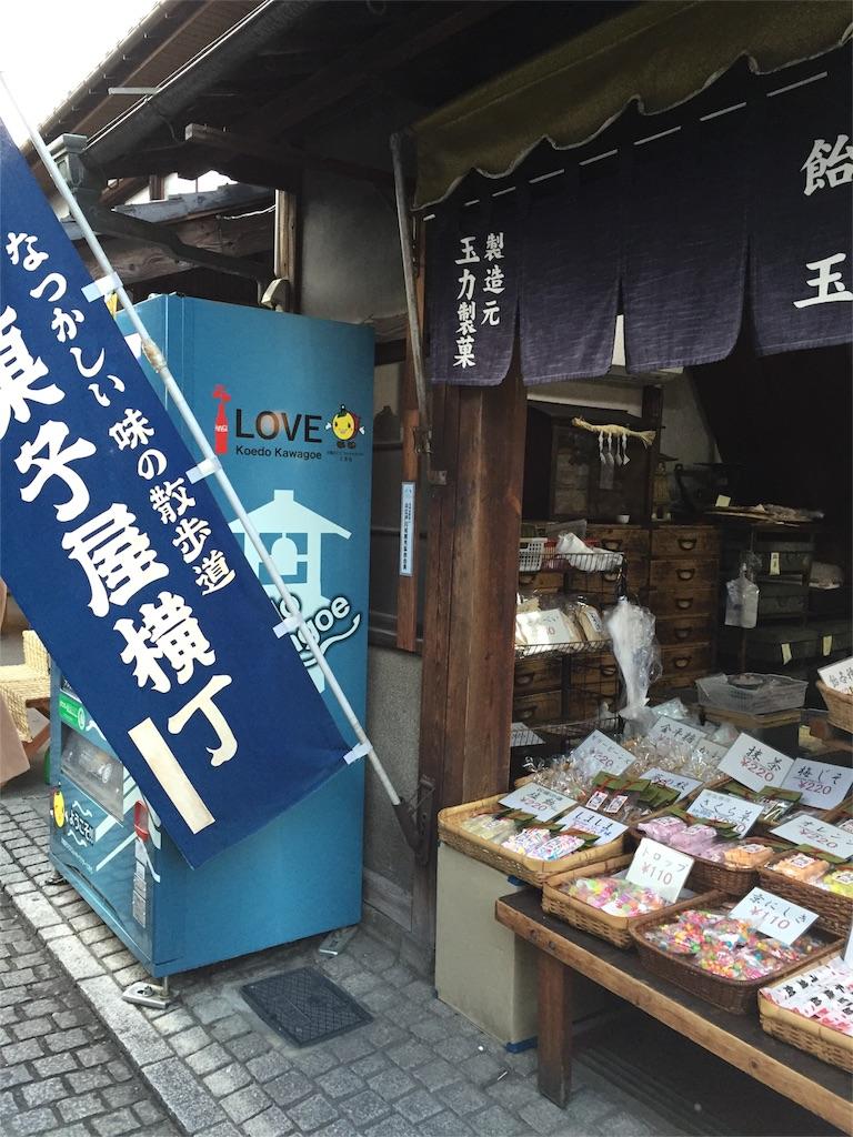 f:id:takuro0980:20161112225436j:image
