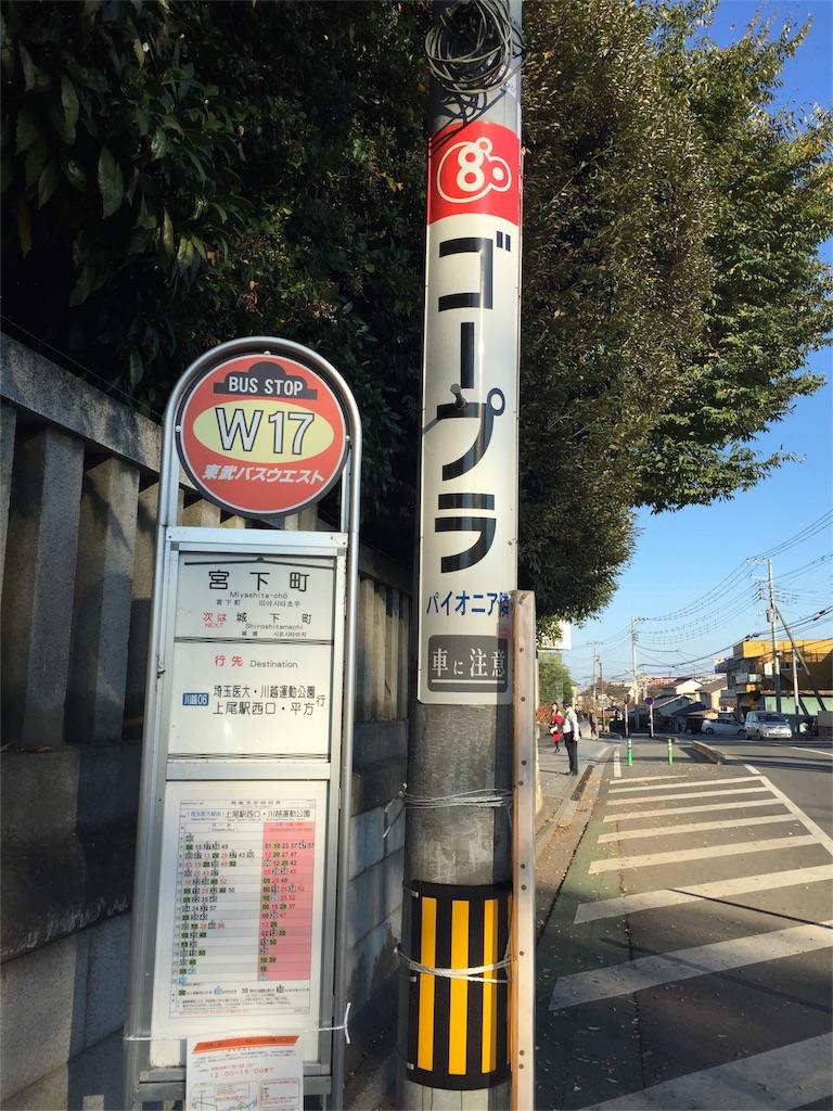 f:id:takuro0980:20161112231115j:image