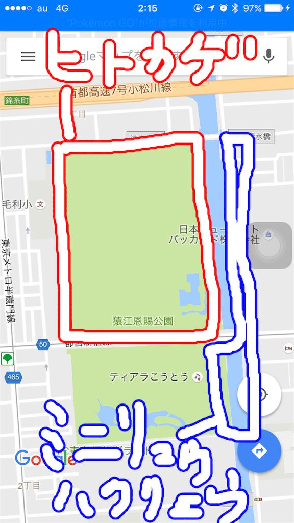 f:id:takuro0980:20161120021748p:image
