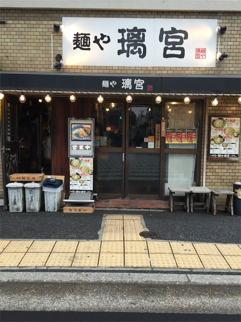 f:id:takuro0980:20161125072417j:image